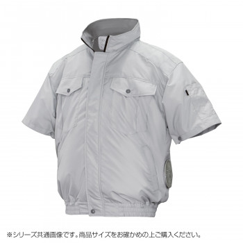 ND-111 空調服 半袖 (服M) シルバー チタン タチエリ 8209484 メーカ直送品  代引き不可/同梱不可