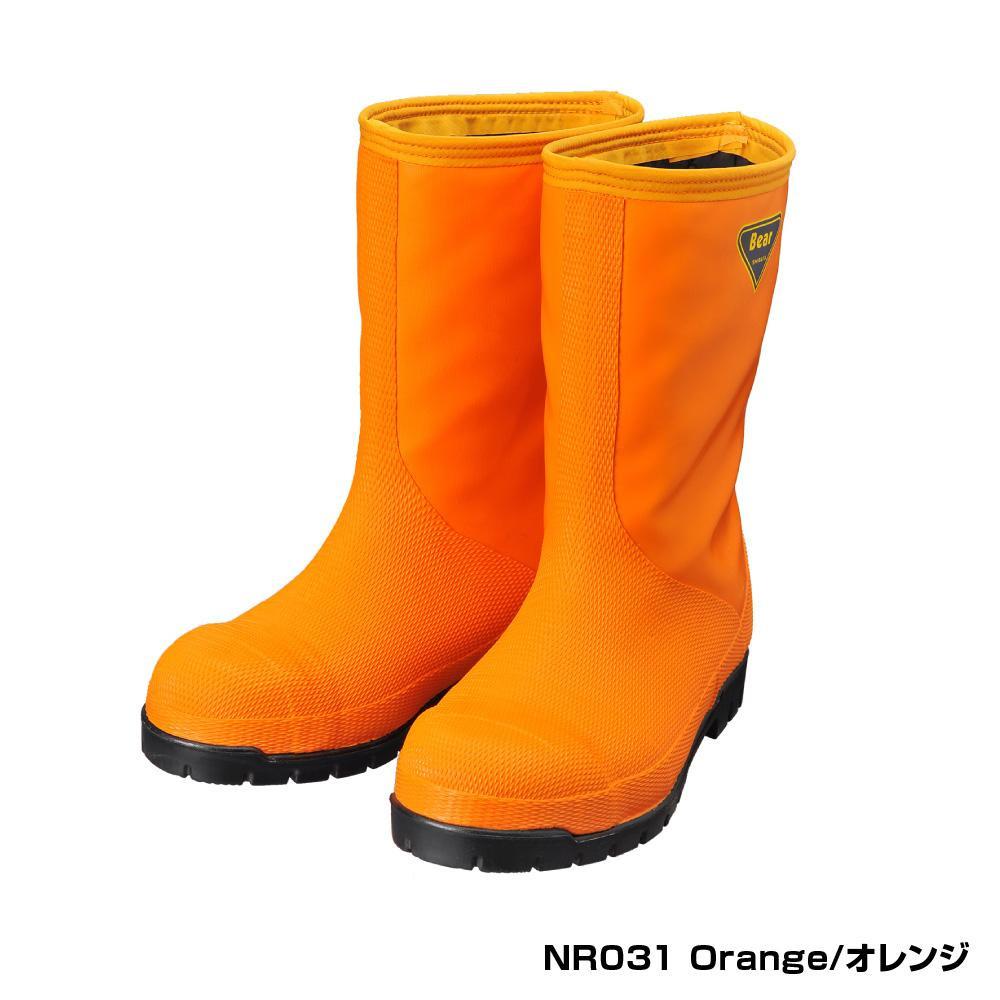 SHIBATA シバタ工業 冷蔵庫用長靴 NR031 冷蔵庫長-40度 オレンジ 27センチ 代引き不可/同梱不可