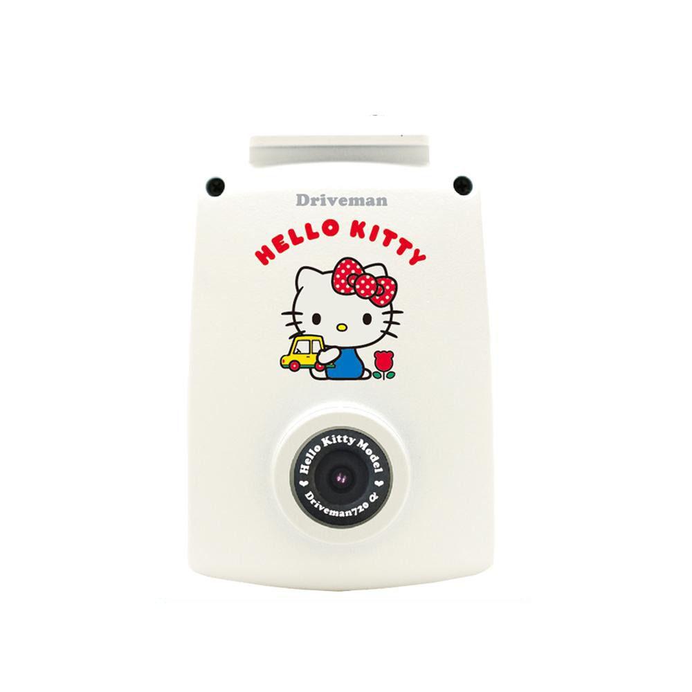 ドライブレコーダー Driveman(ドライブマン) 720α シンプルセット HelloKittyモデル 車載用電源ケーブルタイプ HK-720A-DM メーカ直送品  代引き不可/同梱不可