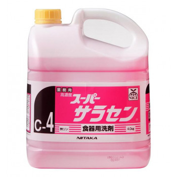 業務用 食器用洗剤 高濃度 スーパーサラセン(C-4) 4kg×4本 211842 代引き不可/同梱不可