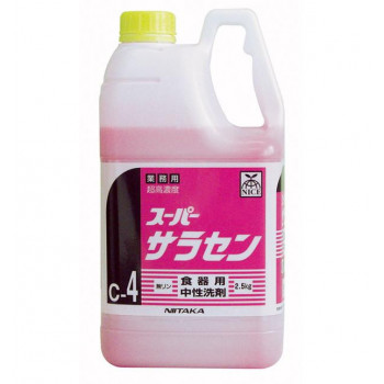 業務用 食器用洗剤 高濃度 スーパーサラセン(C-4) 2.5kg×6本 211864 代引き不可/同梱不可