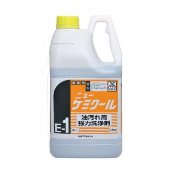 業務用 油汚れ用強力洗浄剤 ニューケミクール(E-1) 2.5kg×6本 230160 代引き不可/同梱不可