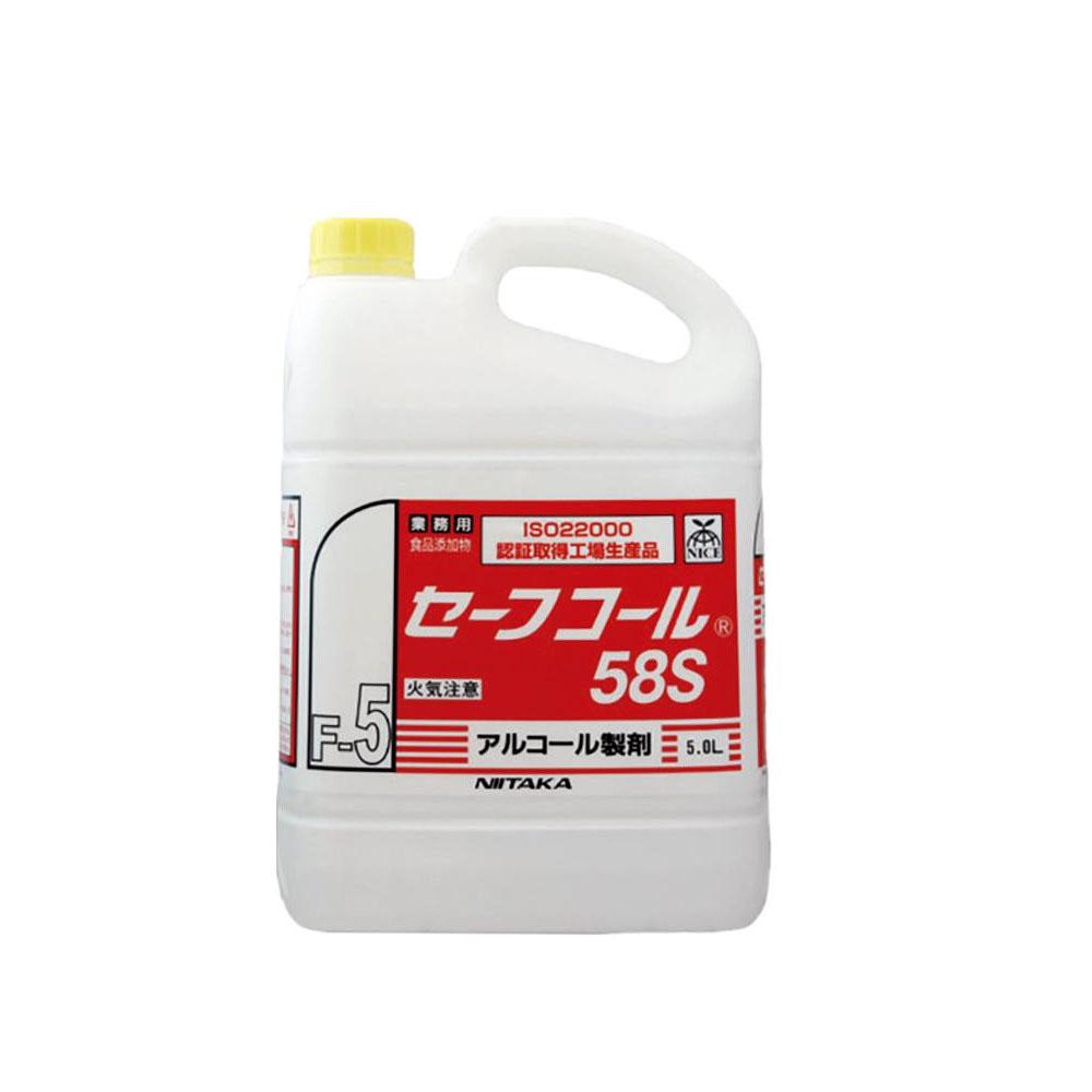 業務用 食品添加物 セーフコール58S(F-5) 5L×4本 270431 代引き不可/同梱不可
