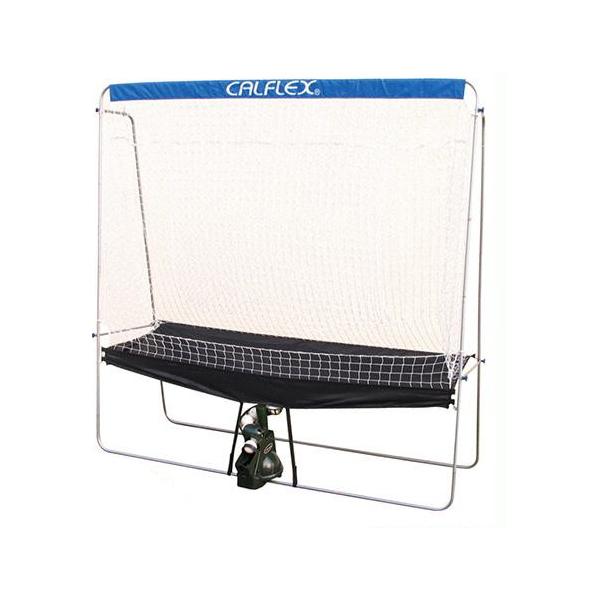CALFLEX カルフレックス テニストレーナー 連続ネット CTN-011 代引き不可/同梱不可