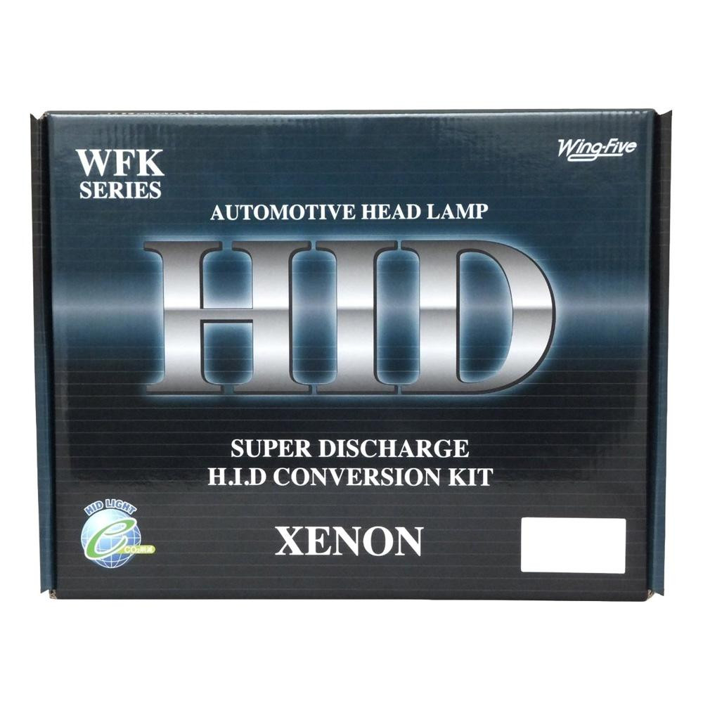 HID コンバージョンキット H4H 5500K WFK-N55H4H メーカ直送品  代引き不可/同梱不可