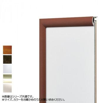 アルナ アルミフレーム デッサン額 YFM ポスター802×602 メーカ直送品  代引き不可/同梱不可