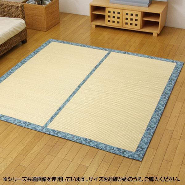 ひんやり ラグカーペット 『Fすずみ』 ブルー 約191×191cm 8426870 メーカ直送品  代引き不可/同梱不可