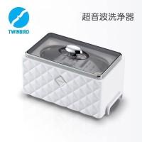 ツインバード 超音波洗浄器 ホワイト EC-4548W 代引き不可/同梱不可