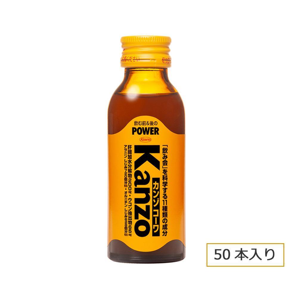 興和新薬 カンゾ コーワ ドリンク 100ml×50本 代引き不可/同梱不可