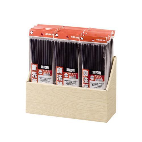 イシダ 箸 業務用SPS 食洗箸ボックスセット 20入 23cm 60083 メーカ直送品  代引き不可/同梱不可