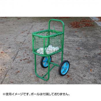 ボールカートA(ネット付) B2960 メーカ直送品  代引き不可/同梱不可