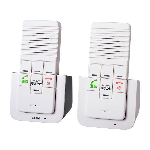 ELPA(エルパ) DECTワイヤレスインターホン WIP-5150SET メーカ直送品  代引き不可/同梱不可