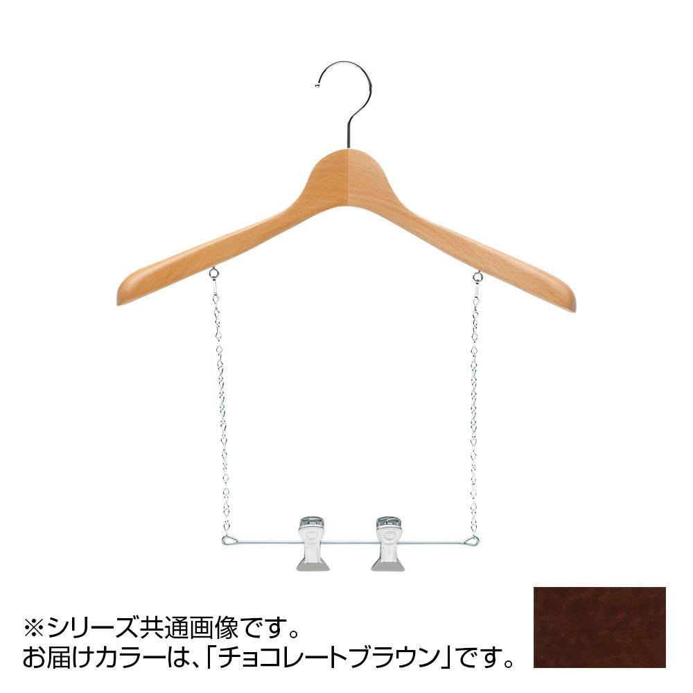 日本製 木製ハンガーメンズ用 チョコレートブラウン 5本セット T-4122 ブランコ付 肩幅42cm×肩厚4cm メーカ直送品  代引き不可/同梱不可