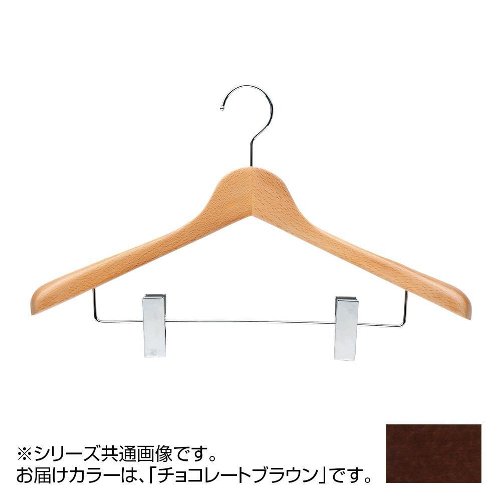 日本製 木製ハンガーメンズ用 チョコレートブラウン 5本セット T-5283 クリップ付 肩幅42cm×肩厚5.5cm メーカ直送品  代引き不可/同梱不可