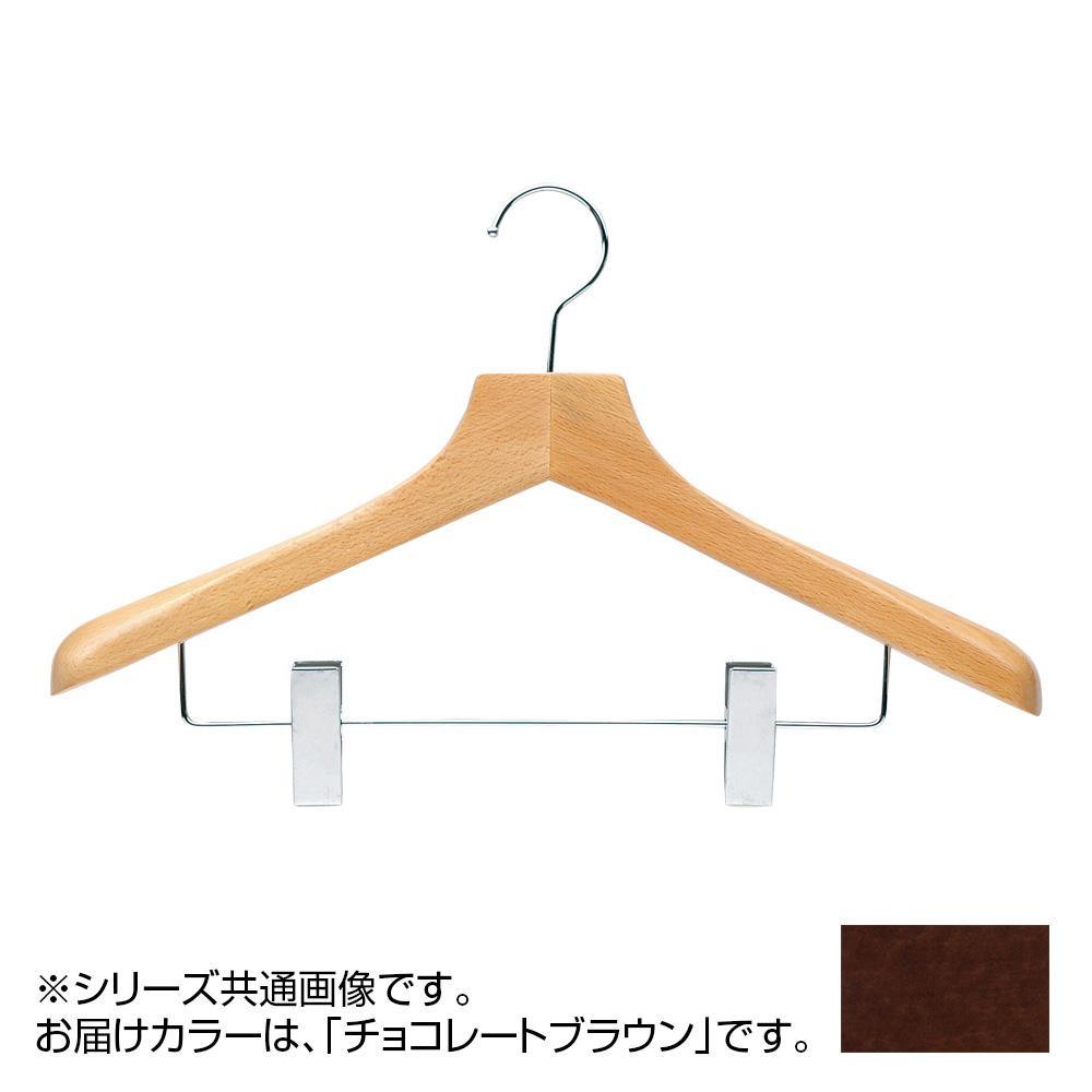 日本製 木製ハンガーメンズ用 チョコレートブラウン 5本セット T-5253 クリップ付 肩幅42cm×肩厚4cm メーカ直送品  代引き不可/同梱不可