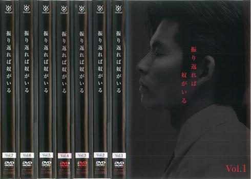 振り返れば奴がいる 7枚セット 第1話~最終話+特別篇【全巻セット 邦画 中古 DVD】送料無料 レンタル落ち