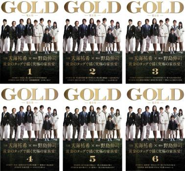 GOLD 完全版 6枚セット 第1話~最終話【全巻セット 邦画 中古 DVD】送料無料 レンタル落ち