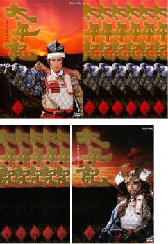 NHK大河ドラマ 太平記 13枚セット 第1話~最終話【全巻セット 邦画 時代劇 中古 DVD】送料無料 レンタル落ち