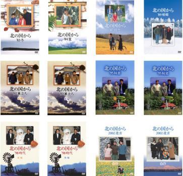 北の国から スペシャルドラマ版 12枚セット 【全巻セット 邦画 中古 DVD】送料無料 レンタル落ち