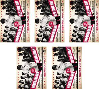 問題のあるレストラン 5枚セット 第1話~第10話 最終【全巻セット 邦画 中古 DVD】送料無料 レンタル落ち