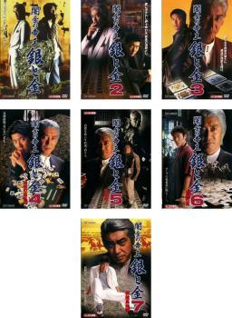 闇金の帝王 銀と金 7枚セット 【全巻セット 邦画 中古 DVD】送料無料 レンタル落ち