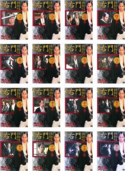 右門捕物帳 16枚セット 第1話~第32話【全巻セット 邦画 時代劇 中古 DVD】送料無料