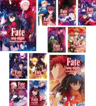 Fate stay night フェイト・ステイナイト Unlimited Blade Works 11枚セット ♯00~♯25 最終【全巻セット アニメ 中古 DVD】送料無料 レンタル落ち