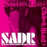 【送料無料】新品CD▼Science Adventure Dance Remix「CHAOS;HEAD」「STEINS;GATE」