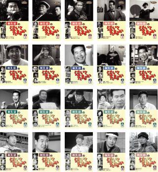 渥美清の泣いてたまるか 20枚セット 第1話~第40話 最終【全巻セット 邦画 中古 DVD】送料無料