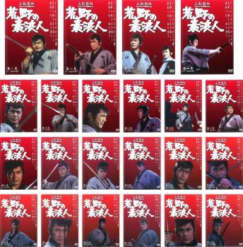 荒野の素浪人 22枚セット 第1話~第65話 最終【全巻セット 邦画 時代劇 中古 DVD】送料無料