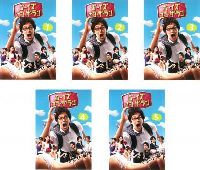 ボーイズ・オン・ザ・ラン 5枚セット 第1話~第9話 最終【全巻セット 邦画 中古 DVD】送料無料 レンタル落ち