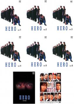 HERO 8枚セット 第1話~第11話+特別編+劇場版【全巻セット 邦画 中古 DVD】送料無料 レンタル落ち