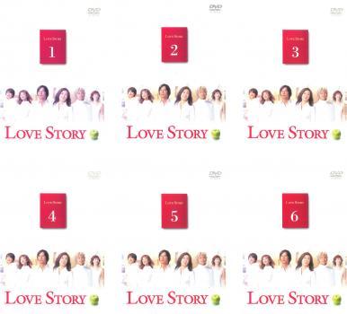 Love Story 6枚セット 第1話~第11話 最終【全巻セット 邦画 中古 DVD】送料無料 レンタル落ち