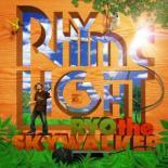 【送料無料】新品CD▼RHYME-LIGHT CD+DVD