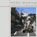 【送料無料】新品CD▼HOBO Walking CD+DVD 限定盤