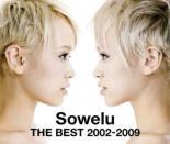 【送料無料】新品CD▼Sowelu THE BEST 2002-2009 2CD+DVD 初回生産限定盤