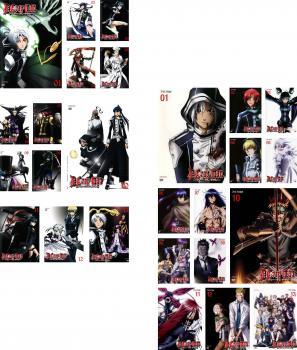 D.Gray-man ディー・グレイマン 26枚セット + 2nd stage【全巻セット アニメ 中古 DVD】送料無料 レンタル落ち