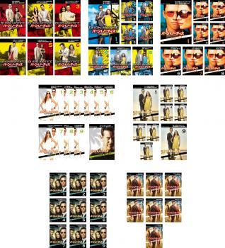 バーン・ノーティス 元スパイの逆襲 57枚セット シーズン1、2、3、4+スピンオフ、5、6、ファイナル【全巻セット 洋画 海外ドラマ 中古 DVD】送料無料 レンタル落ち