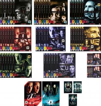 X-ファイル 63枚セット シーズン 1、2、3、4、5、6、7、8、終章、ザ・ムービー 劇場版、真実を求めて、2016【全巻セット 洋画 海外ドラマ 中古 DVD】送料無料 レンタル落ち