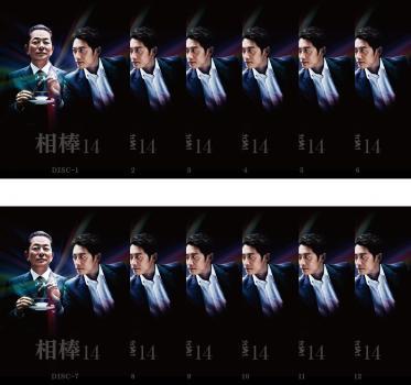 相棒 season14 シーズン 12枚セット 第1話~第20話 最終【全巻セット 邦画 中古 DVD】送料無料 レンタル落ち