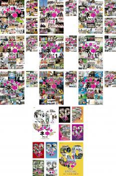 AKB48 ネ申 テレビ 30枚セット シーズン1、2、3、4、5、6、7、8、9 全20巻 + SP 全10巻【全巻セット その他、ドキュメンタリー 中古 DVD】送料無料 レンタル落ち
