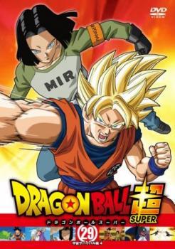 I Fail In 4 Dragon Ball Super Supermarket 29 Space Survival Episode 85 Episode 87 Rentals