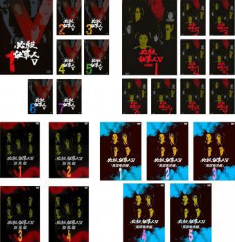 必殺仕事人V 25枚セット V 全7巻 + 激闘編 全9巻 + 旋風編 全4巻 + 風雲竜虎編 全5巻【全巻セット 邦画 時代劇 中古 DVD】送料無料 レンタル落ち