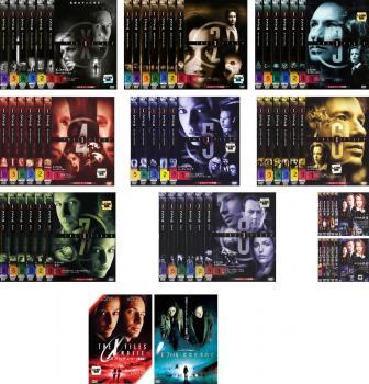 X-ファイル 60枚セット シーズン 1、2、3、4、5、6、7、8、終章、ザ・ムービー 劇場版、真実を求めて【全巻セット 洋画 海外ドラマ 中古 DVD】送料無料 レンタル落ち