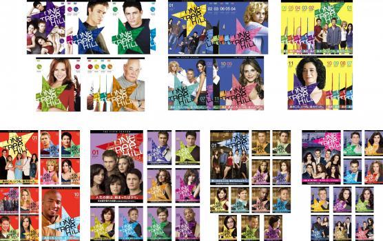 One Tree Hill ワン・トゥリー・ヒル 75枚セット シーズン1、2、3、4、5、6、7【全巻セット 洋画 海外ドラマ 中古 DVD】送料無料 レンタル落ち