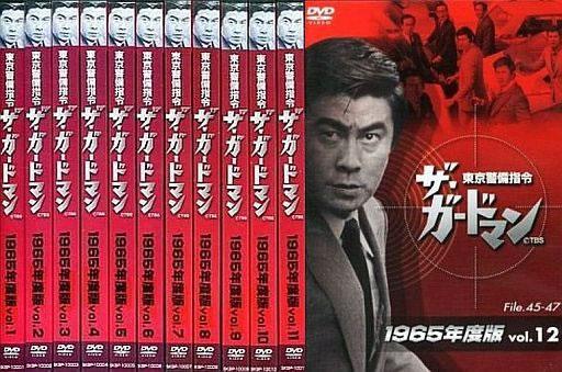 ザ・ガードマン 東京警備指令 1965年版 12枚セット 第1話~第47話 最終【全巻セット 邦画 中古 DVD】送料無料
