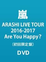 ARASHI LIVE TOUR 2016-2017 Are You Happy? 4DVD+ライブフォトブックレット 60P 初回限定盤【音楽 新品 DVD】送料無料