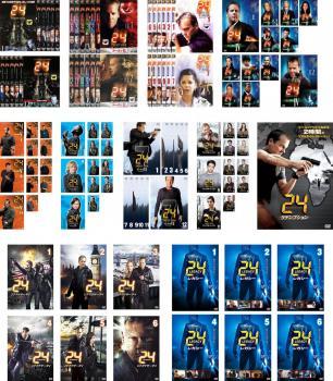 24 TWENTY FOUR トゥエンティフォー 109枚セット シーズン 1、2、3、4、5、6、リデンプション、7、ファイナル、リブ・アナザー・デイ、レガシー【全巻セット 洋画 海外ドラマ 中古 DVD】送料無料 レンタル落ち