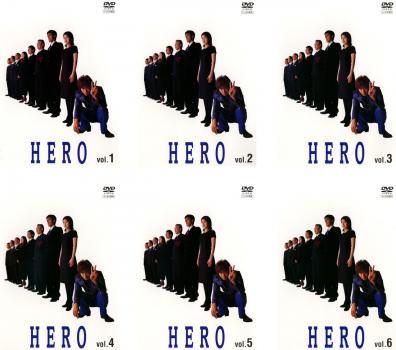 HERO 6枚セット 001~011 最終話【全巻セット 邦画 中古 DVD】送料無料 レンタル落ち