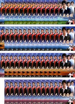 人生画報 55枚セット 第1話~第219話 最終【全巻セット 洋画 韓国 中古 DVD】送料無料 レンタル落ち